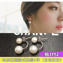 韩国925纯银气质后挂珍珠耳钉女 防过je16两戴耳mc年新款潮耳饰