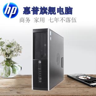HP惠普迷你台式电脑小主机家用客厅商务办公学习游戏高清全套高配