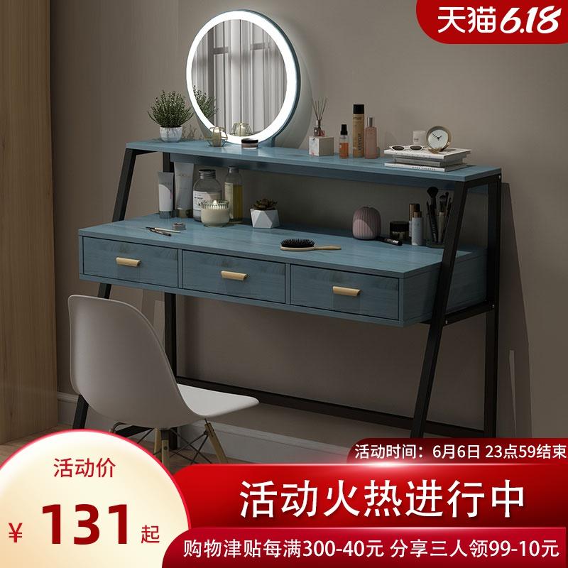 梳妆台卧室小户型ins化妆桌收纳柜现代简约简易化妆柜网红化妆台