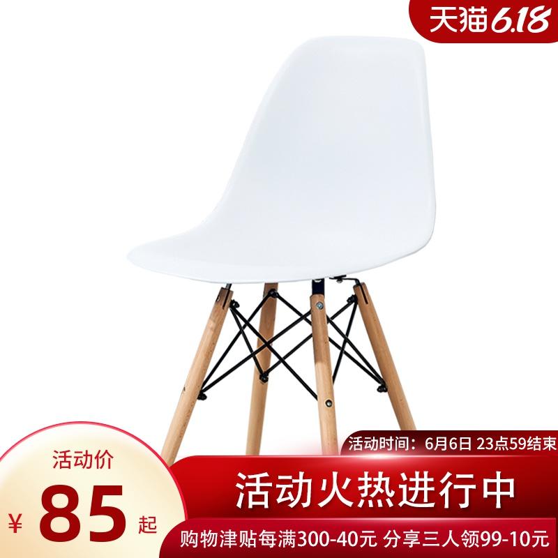 伊姆斯椅时尚现代简约椅子创意凳子书桌椅办公背靠椅家用北欧餐椅