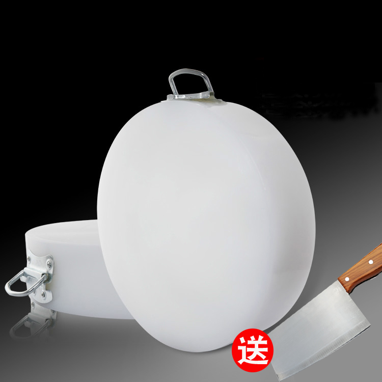 塑料菜板加厚圆形菜墩切菜板PE砧板肉墩家用防霉刀板厨房切菜板