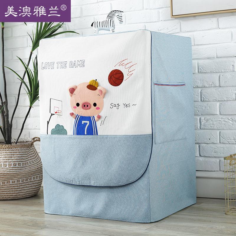 洗衣机罩滚筒海尔小天鹅松下防水防晒防尘罩通用全自动洗衣机套子