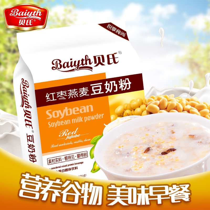 贝氏红枣燕麦豆奶粉 冲饮美味营养即食速溶代餐早餐小袋装428g