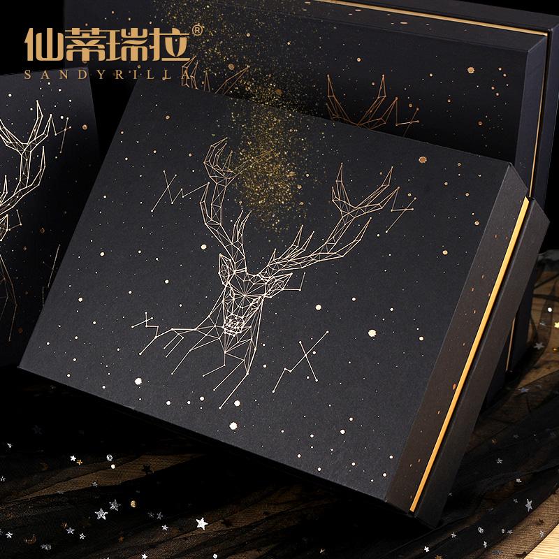 圣诞节生日礼物盒子男生款大号精美礼品盒空盒子包装盒ins风网红