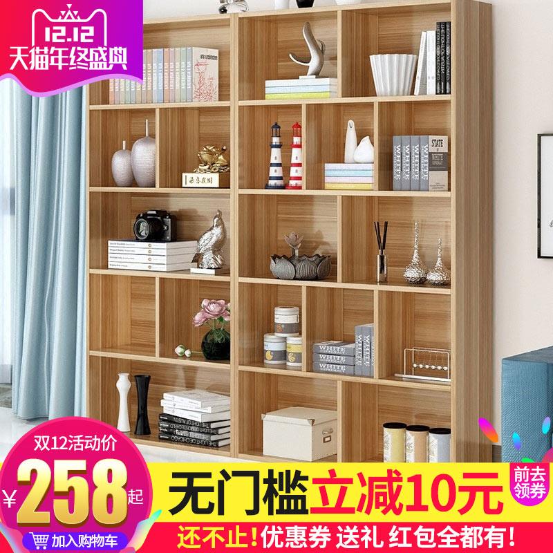 书柜柜子自由组合储物柜带门书柜书架简约现代置物柜客厅书柜书橱