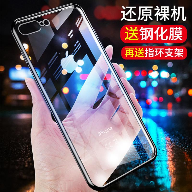 苹果7/8手机壳iPhone Xs Max透明电镀全包防摔6/6s/7/8/plus保护套7p硅胶软壳8p个性创意Xs网红潮牌男