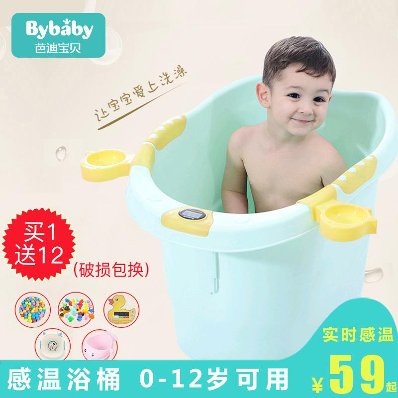 儿童折叠泡澡桶婴幼儿洗澡盆可坐家用沐浴桶大号加厚小孩宝宝浴盆