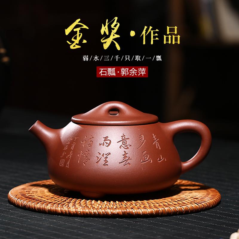 宜兴紫砂壶纯全手工名家功夫茶具泡茶壶家用正宗底槽清石瓢壶茶壶