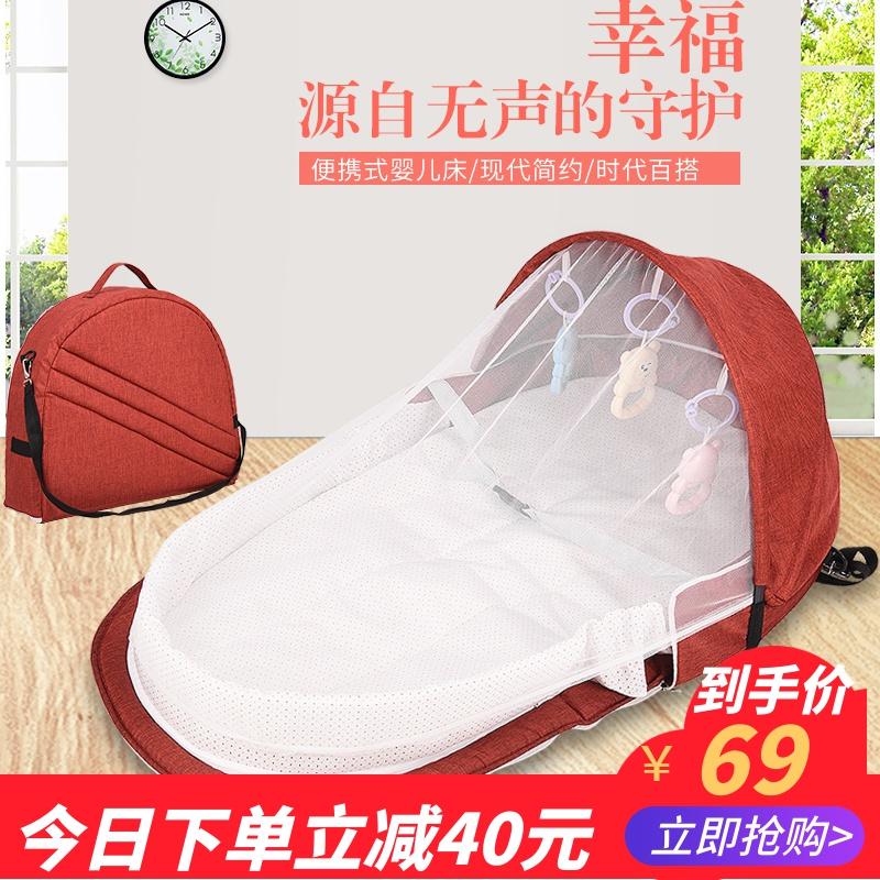 便携式床中床多功能宝宝婴儿床上可移动折叠防压新生儿bb仿生床垫