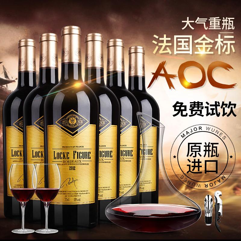 法国波尔多洛克图原瓶进口AOC级红酒6支 金标干红葡萄酒整箱装