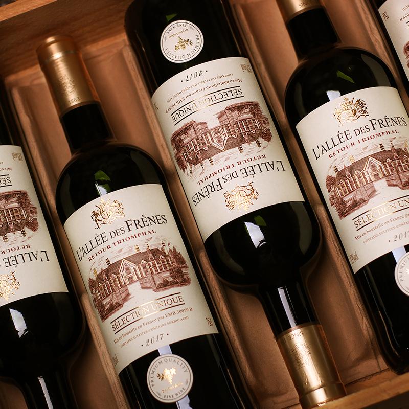 【6支装整箱】凯旋13度法国原瓶进口干红葡萄酒整箱红酒礼盒装