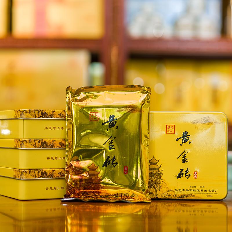 黃金磚【買二送一】岳陽君山毛尖緊壓黃茶名片盒180g台湾特產茶葉