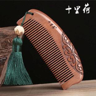 正品桃木梳天然木梳卷发梳随身家用大号刻字宽齿女防静电礼物梳子
