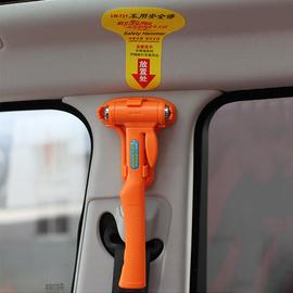 汽车安全锤玻璃破窗器多功能神器车载救生车用逃生击碎器求生锤子