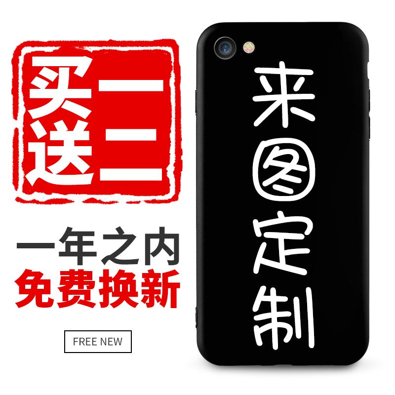 苹果7/8手机壳定制iPhone6p私人diy个性Xs x情侣8定做plus制作自己照片订制玻璃订做自制来图自定义印图片