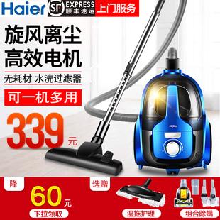 海尔吸尘器家用小型大功率手持式地毯除螨静音强力吸成器迷你1005