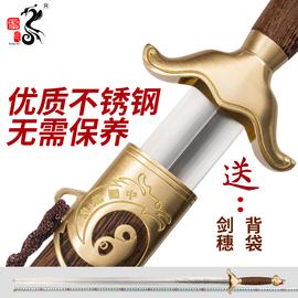 龙泉杨氏太极剑宝剑表演软剑不锈钢男女士武术剑厂家直销未开刃