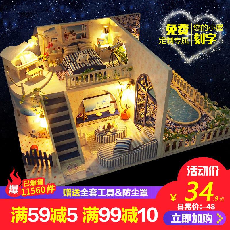 diy小屋小房子模型别墅手工制作迷你拼装玩具创意成人生日礼物女