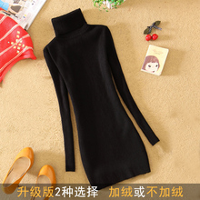 黑色毛衣女中长款秋冬高领修身连tp12裙百搭ok搭弹力打底衫