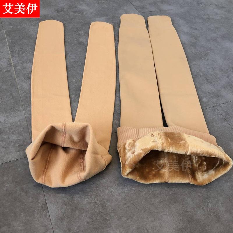 秋冬季儿童肉色打底袜加绒女童肤色连裤袜宝宝白色丝袜舞蹈袜练功