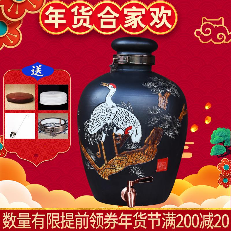 点击查看商品:景德镇陶瓷泡酒瓶酒坛带龙头20斤30斤50斤复古酒坛子带锁扣酒罐