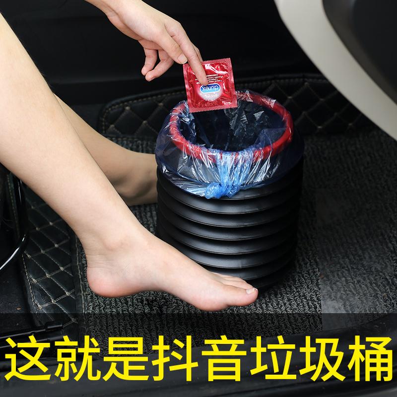 汽车用车载车上车内可折叠专用置物垃圾桶创意时尚多功能用品大全