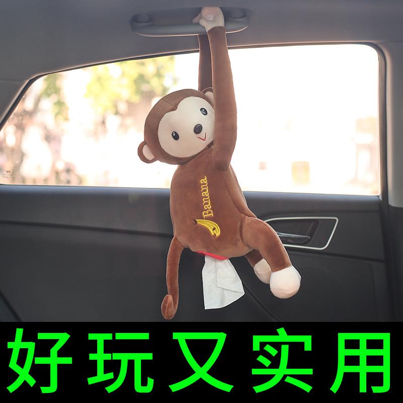 车载汽车车内车子网红公仔装饰品用品大全小车车上小猴子车饰摆件