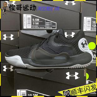 UnderArmour安德玛UA SPAWN 2代大帝恩比德男子耐磨篮球鞋3022626图片