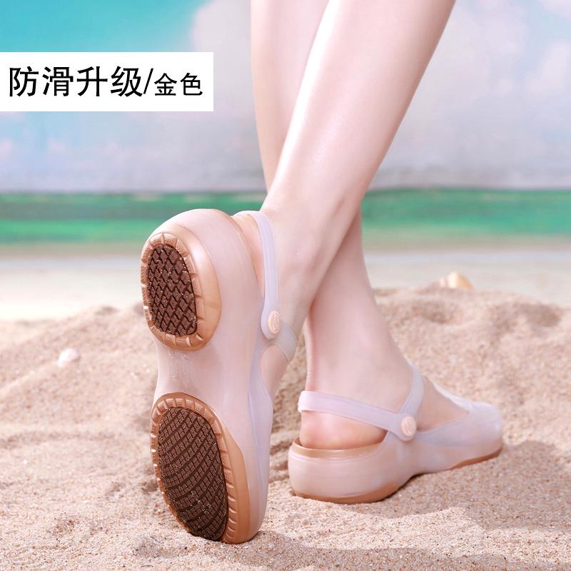 ins潮洞洞鞋女防滑韩版厚底孕妇果冻夏拖鞋护士沙滩鞋可爱外穿凉