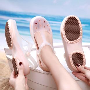 洞洞鞋女外穿韩版防滑厚底学生可爱孕妇果冻凉鞋夏拖鞋护士沙滩鞋