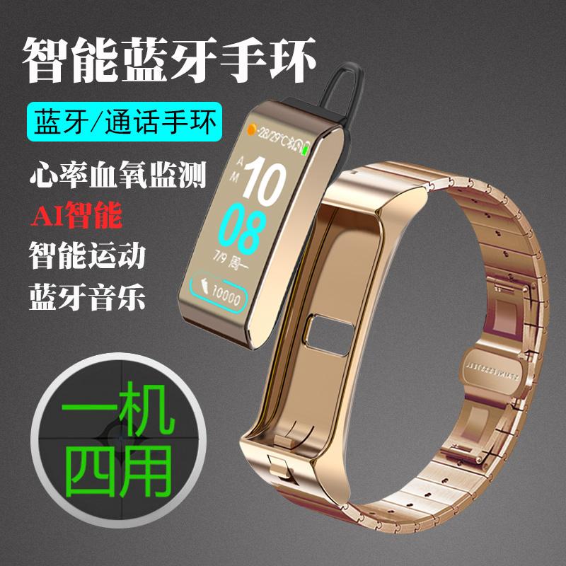 歌迈AI语音智能手环多功能二合一分离式蓝牙耳机通话手表测血压心率多功能运动计步男女oppo苹果vivo安卓通用图片
