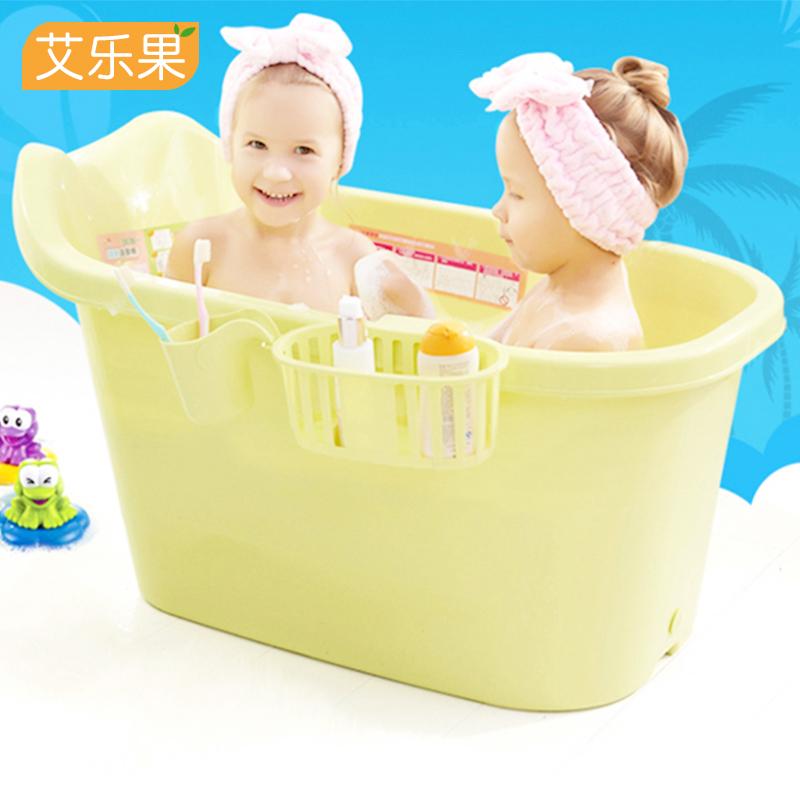 超大号塑料儿童泡澡桶加厚洗澡沐浴桶家用大宝宝洗澡盆可洗头神器