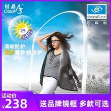 镜片A+1hn256 1rt1.67钻晶A3非球面A4防蓝光近视眼镜片