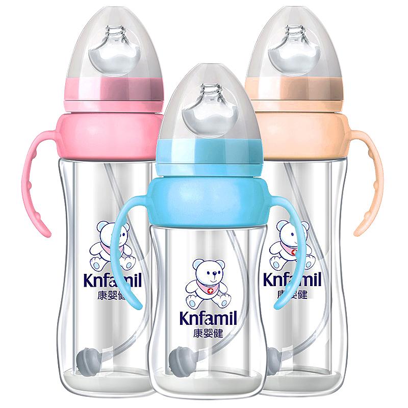 康婴健瑞士双层宽口径玻璃防摔防胀气带手柄吸管新生宝宝婴儿奶瓶