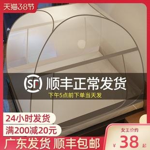 蒙古包蚊帐免安装户外可折叠便携1.2/1.5m家用1.8米防摔纹账2米床