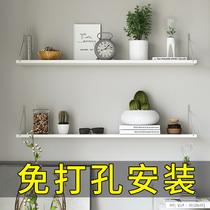 实木墙上置物架免打孔壁挂支架墙壁客厅墙面床头挂墙书架一字隔板