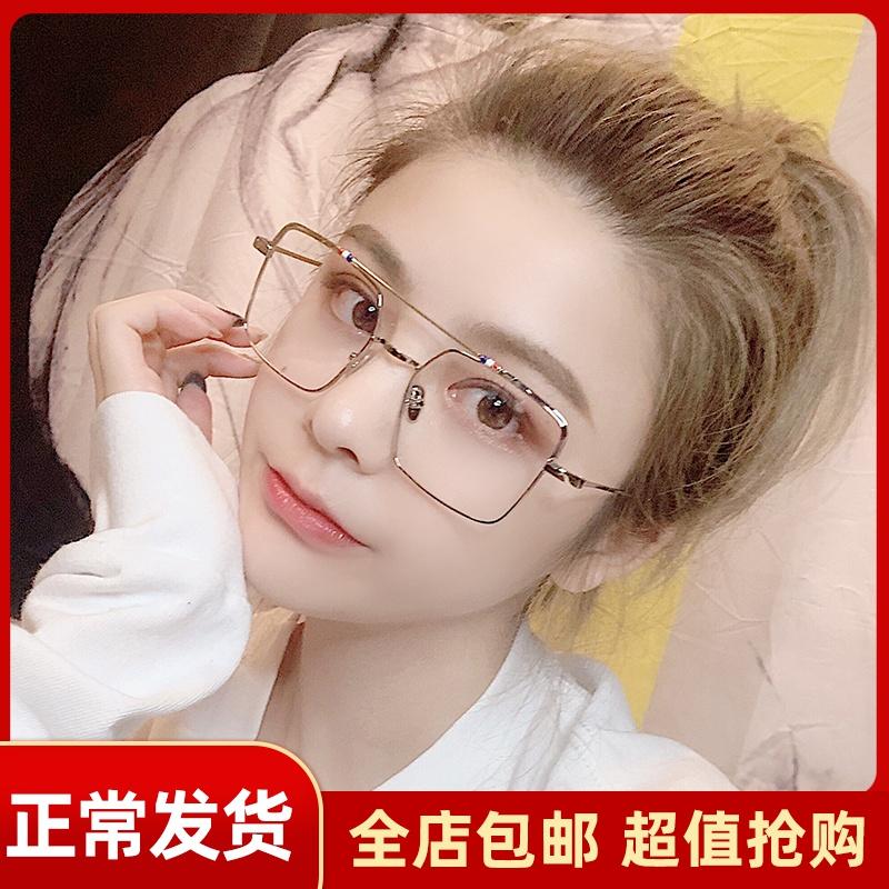 杨幂同款金丝眼镜女韩版潮ins素颜镜网红款防辐射可配近视有度数