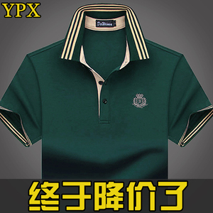 Summer men's lapel short-sleeved T-shirt business casual pure mercerized cotton men's loose half-sleeved solid color tide POLO shirt