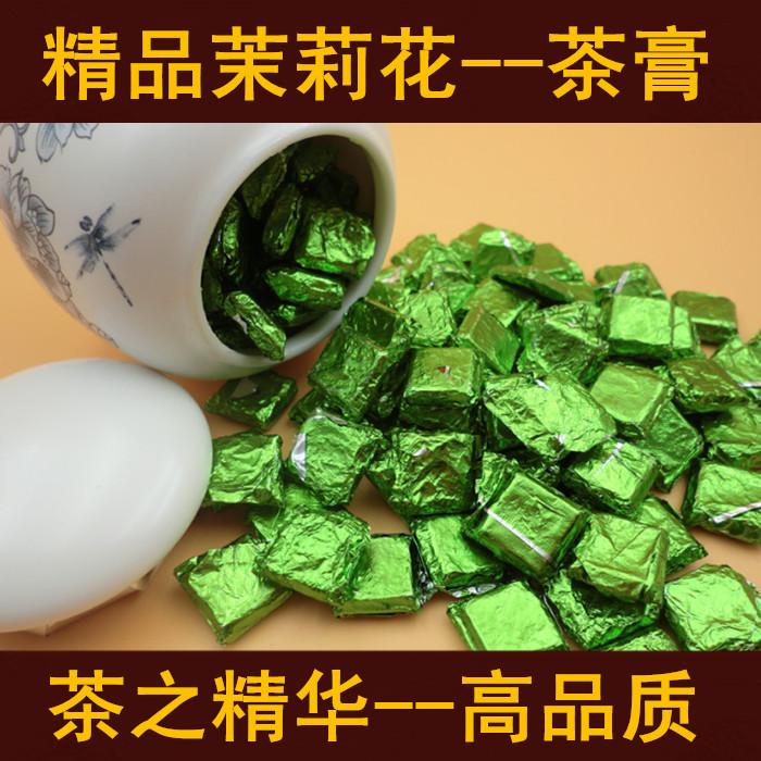 特级生茶膏 60克速溶茶 乔木散装茶膏生茶 茉莉味普洱茶膏 特价