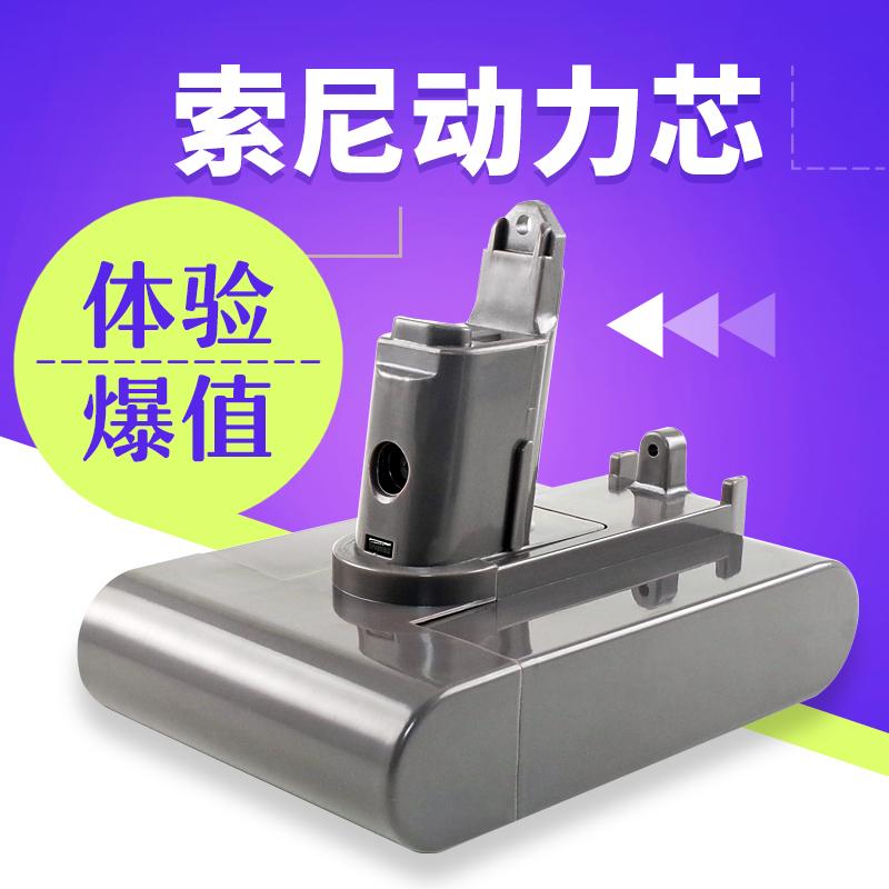 适用dyson戴森吸尘器电池配件DC34 35 44 45 56 57 锂电池1代2代