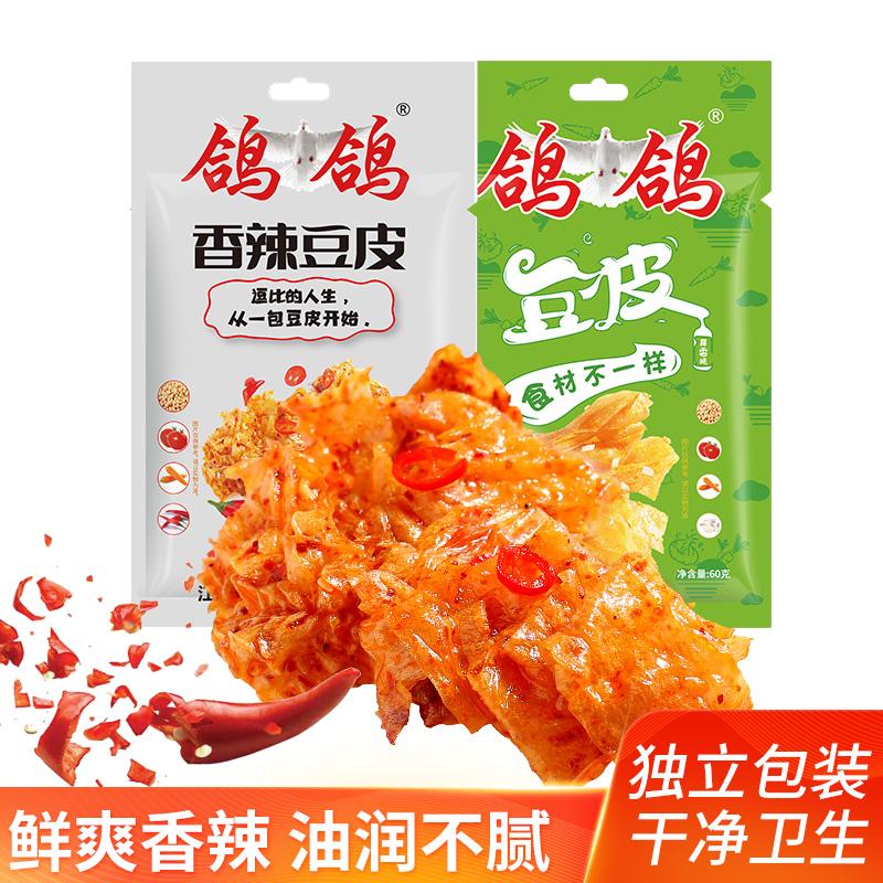 鸽鸽零食香辣豆皮辣条儿时手撕500g休闲辣片网红小吃素肉豆干辣片