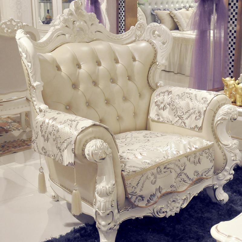 欧式沙发垫四季布艺奢华真皮沙发罩巾防滑通用组合套装沙发套定做