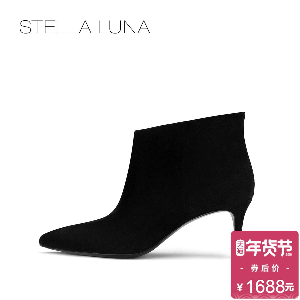 STELLA LUNA秋冬羊反毛尖头细高跟简约女士短靴 SG320L02047
