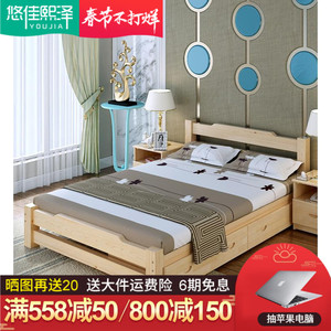 All solid wood bed 1.5 double bed 1.8 adult single bed 1 meter 2 simple modern pine children's large bed class master bedroom
