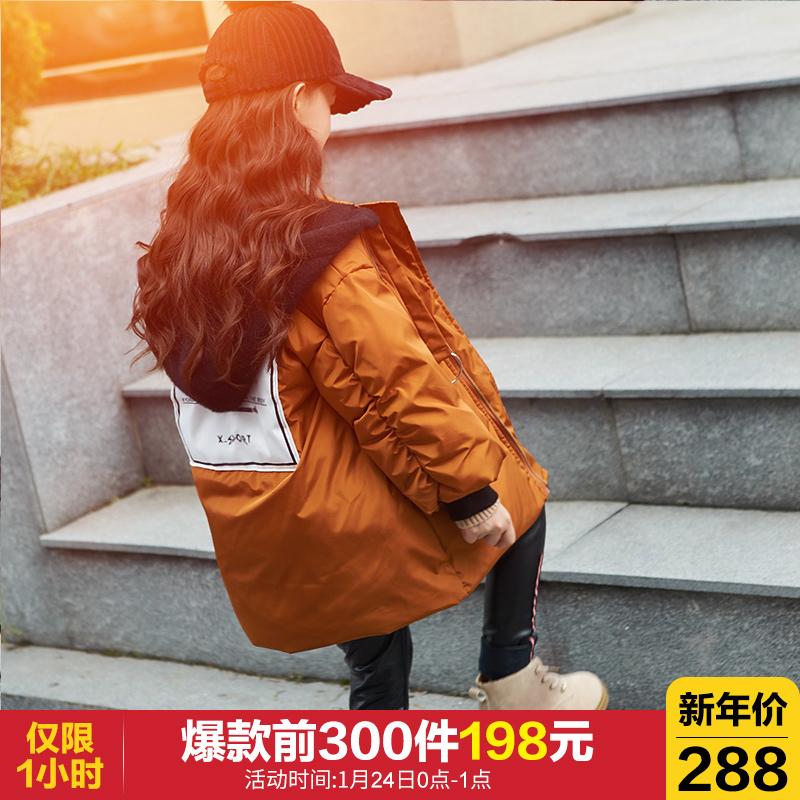 女童羽绒服儿童装中长款男童2017新款韩国加厚公主女大童冬装外套