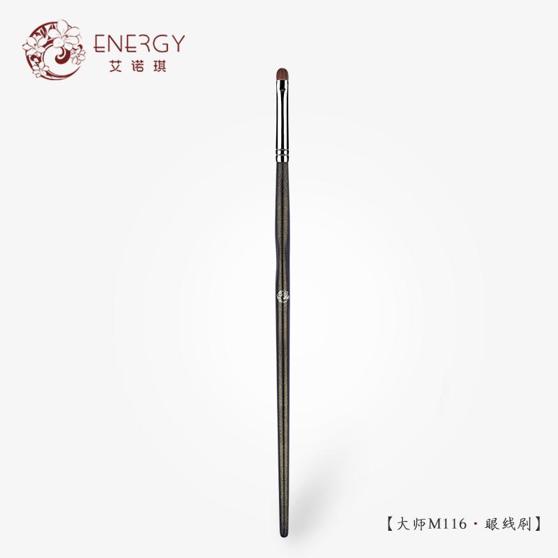 点击查看商品:ENERGY/艾诺琪化妆刷 大师M116眼线刷细节眼线胶刷黄狼毛美妆工具