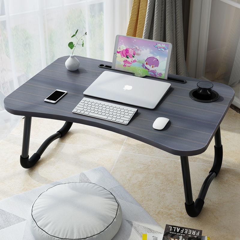 床上书桌笔记本电脑桌可折叠懒人学生宿舍简约写字小桌子学习桌