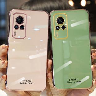 vivox60手机壳奶奶灰x60pro保护套个性创意超薄电镀硅胶软边x60t全包镜头X60t防摔时尚潮男女ins新款牛油果绿