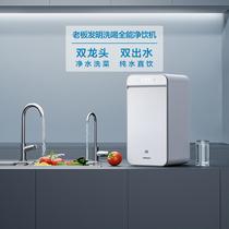 老板JV332A-400G旗舰店家用直饮净水器厨房自来水过滤反渗透滤芯