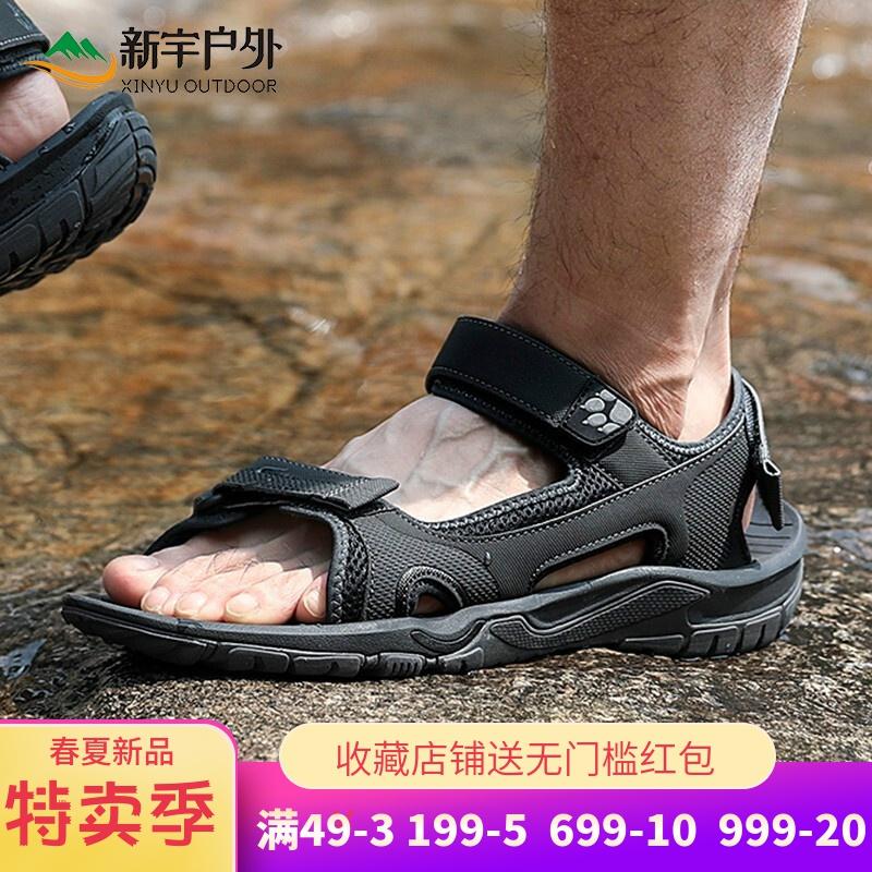 Jackwolfskin狼爪凉鞋男20春夏户外涉水沙滩鞋4019011/4026651